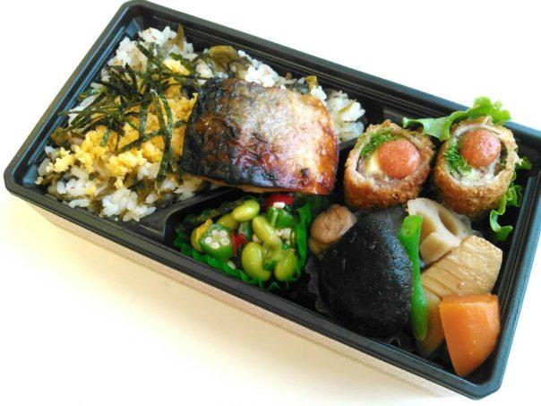 阿蘇高菜ご飯と豚肉の明太チーズロールカツ弁当