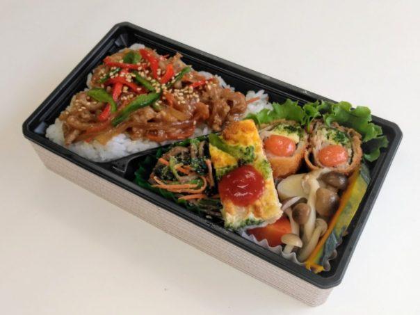 10種類の野菜が入ったプルコギ