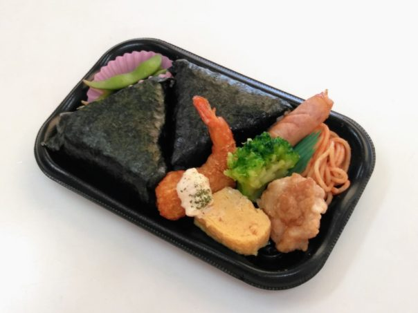 おつつみおむすび弁当(鮭、ツナマヨ)