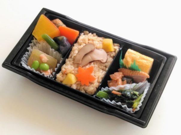 秋の味覚弁当(五目ご飯)