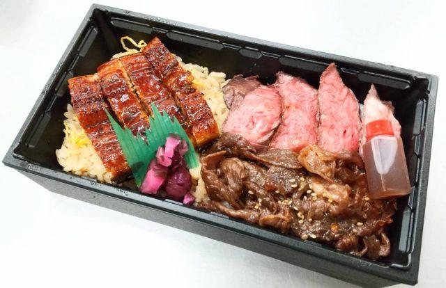 炭火焼鰻と和牛ステーキ弁当