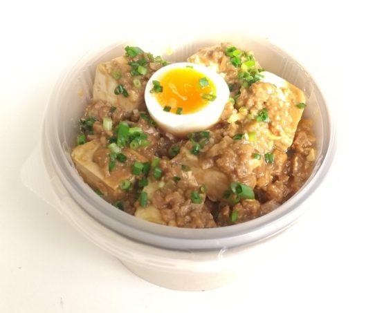 発芽大豆ミートの肉味噌豆腐丼